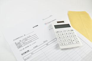 ホームページ運営コストのイメージ