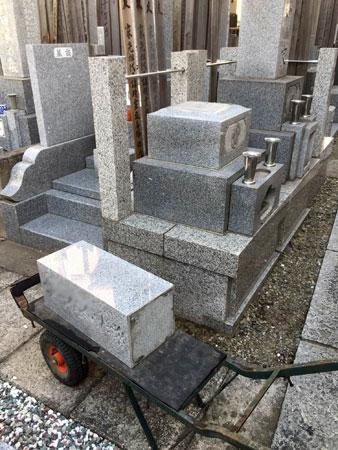 新宿区墓石改修工事