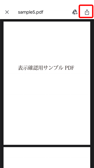iPhoneでPDFを圧縮する方法
