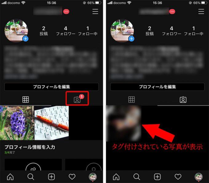 知らないユーザーの写真が表示されています。