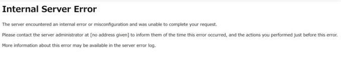「Internal Server Error」