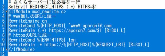 www有り無し等の設定を一旦削除してFTPソフトでアップロードします。