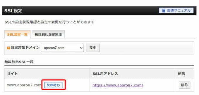 動作確認URLで表示確認を行います。
